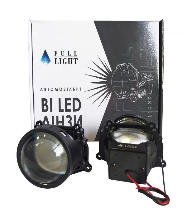 Світлодіодні Бі лед (Bi Led) лінзи Full Light FL-2   45W