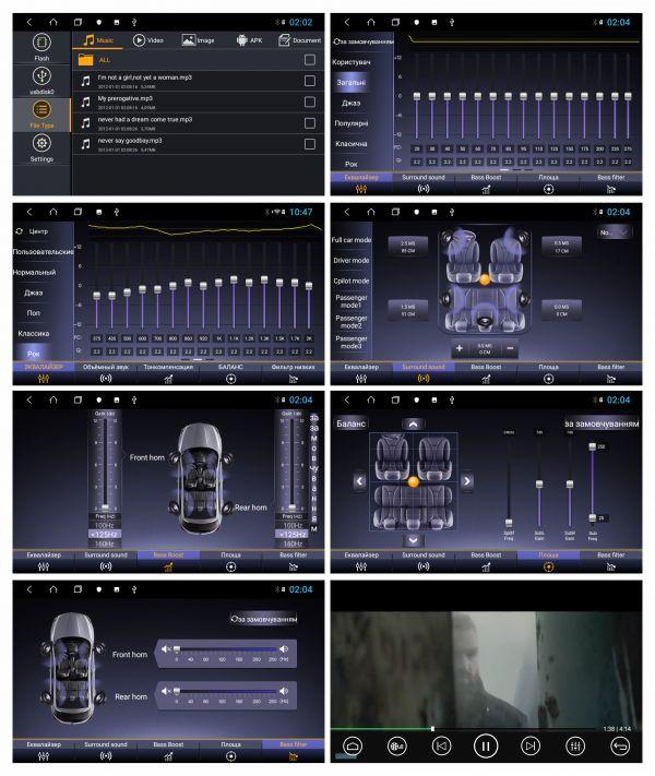Штатное головное устройство Soundbox SBM-8181 DSP для Kia Sportage R